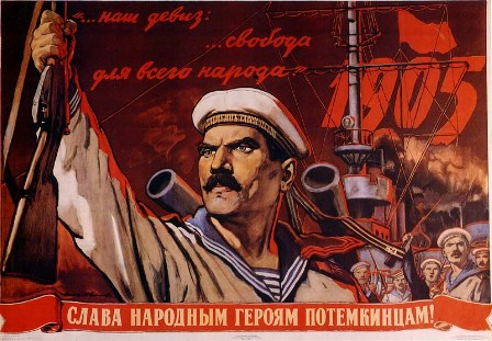 Long Live the Heroes of the Battleship Potemkin! Soviet poster