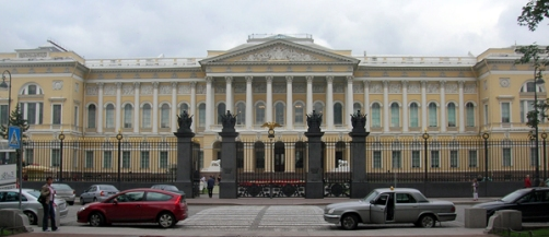 The Russian Museum, St. Petersburg