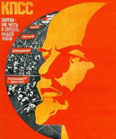 The Party Is the Intelect, Honor, and Conscience of Our Times. (Soviet poster)
