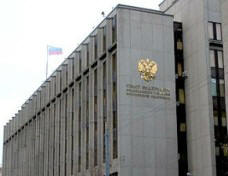 The Federation Council building in Moscow