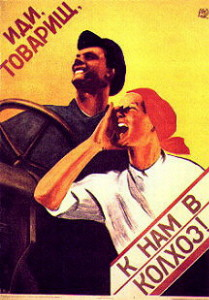 """Join Our Collective-Farm!"" Soviet poster"