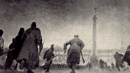 1917 Insurrection. By E. Kibrik