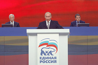 President Putin addressing the United Russia congress