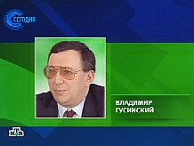 Vladimir Gusinsky, featuring in a news bulletin on NTV