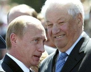 Russia's first and second presidents. Photo: ITAR-TASS