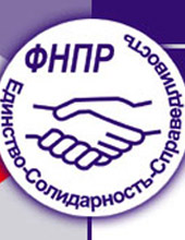 Federation of Independent Trade Unions of Russia