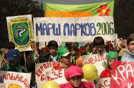 Ecological action in a Russian city. Photo: medchr.cheb.ru